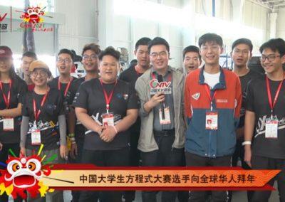 中国大学生方程式大赛选手们,愿您新的一年平安快乐,万事如意!