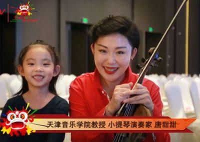 著名小提琴演奏家唐甜甜携女儿:祝您新的一年里,一帆风顺、十全十美!
