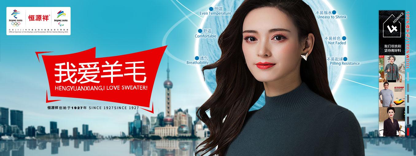 2021第七届中国文化大拜年