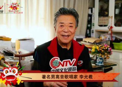 著名男高音歌唱家李光羲:祝福全球华人华侨 平安健康 喜气洋洋