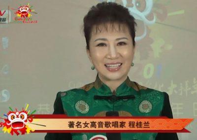 著名女高音歌唱家程桂兰:祝全球华人新春快乐 事事如意!
