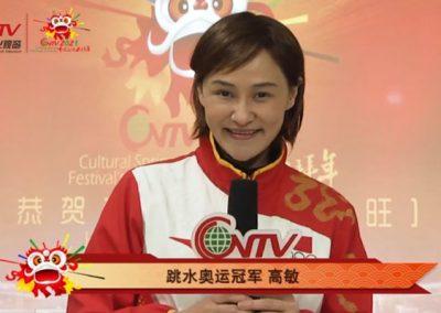 奥运跳水冠军高敏:祝全球华人华侨新春快乐 万事如意