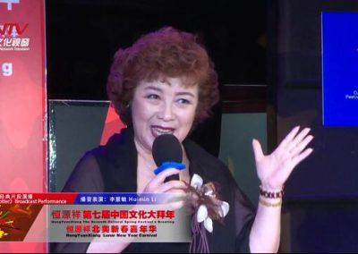著名演播艺术家李慧敏带来《哈利波特》经典片段 瞬间重返霍格沃兹魔法学校