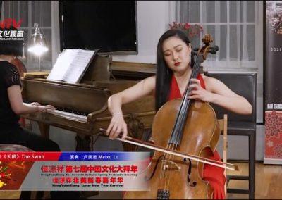 旅美大提琴演奏家卢美旭演奏《天鹅》 与马头琴隔空对话