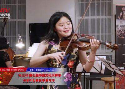 旅美青年小提琴家廖姵珳隔空演奏《查尔达斯舞曲》精彩纷呈