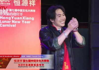 台湾青年演员张耀之街舞《岁舞新禧》 实力炸场