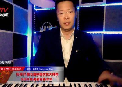 旅美男中音歌唱家田萧鸣一曲《故乡的云》道出海外游子的思乡之情 令人动容