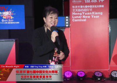 海上明月共潮生 朗诵艺术家英韺携手青年舞蹈演员牛思瑶 现场演绎《春江花月夜》