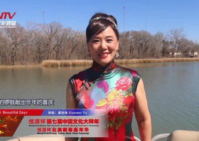 开心的锣鼓敲出年年的喜庆 旅美歌唱家虞晓梅现场演绎《好日子》