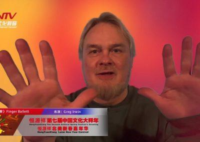 来自美国的手指健身计划创建者Greg Irwin 隔空表演《手指芭蕾》