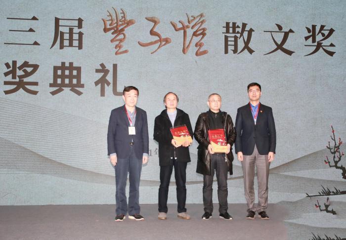 国内知名散文家齐聚丰子恺故乡 携作品与传统文化同行
