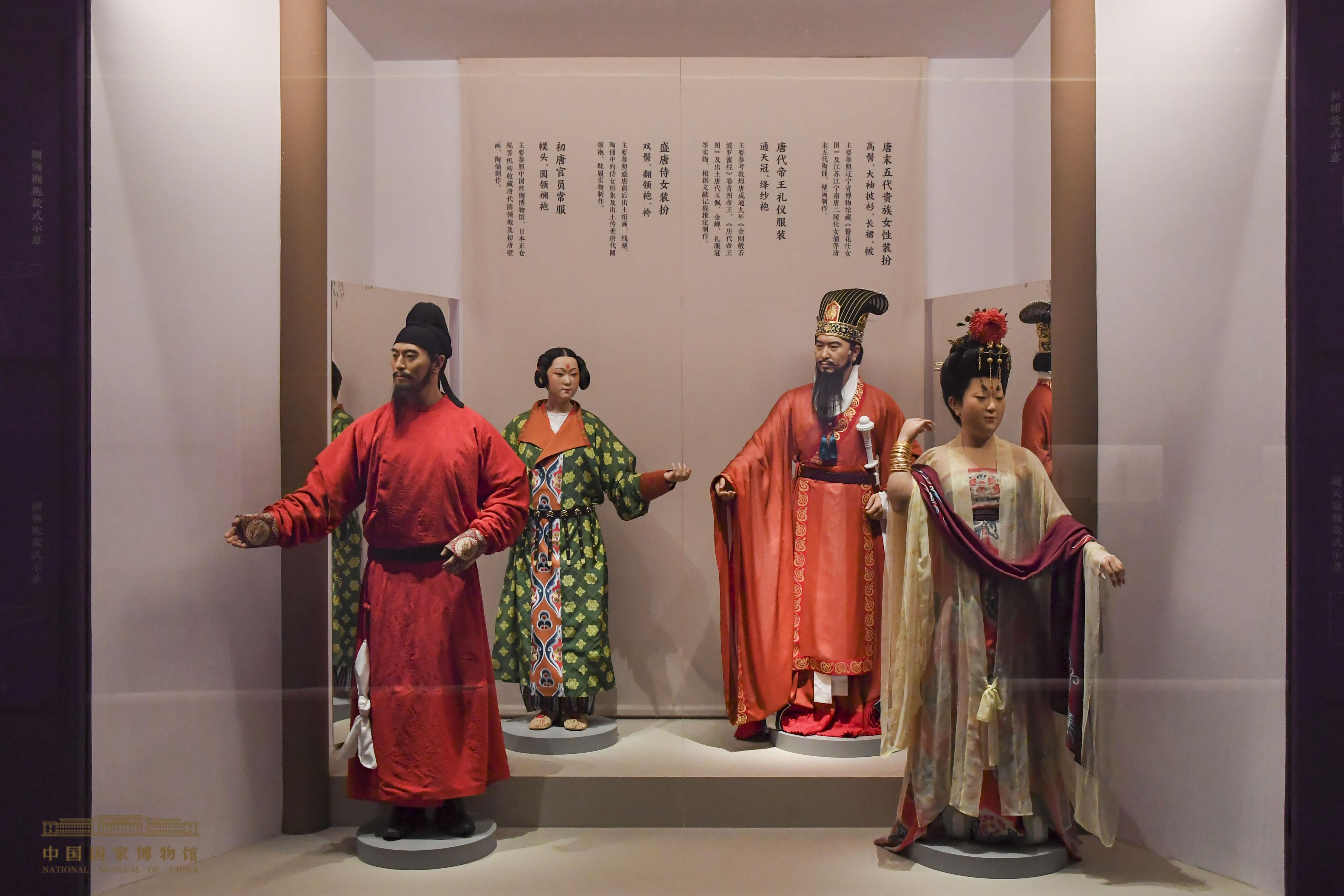 国博里的汉服风尚 130件文物带你领略历代服饰变化