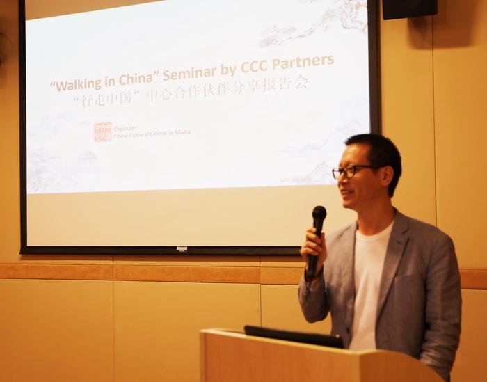"""马耳他中国文化中心合作伙伴讲述""""行走中国""""故事"""