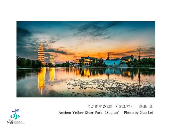 """悉尼中国文化中心推出""""水韵江苏·光影运河""""线上摄影展"""