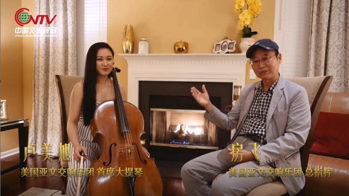 房飞专访旅美大提琴演奏家卢美旭:音乐可以净化心灵