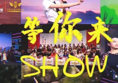 第六届中国文化视窗华韵之声国际语文朗读大会盛大启动:我们等你来!