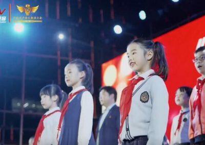 2021第六届中国文化视窗华韵之声国际语文朗读大会四川站点亮成都塔 诵读经典庆百年