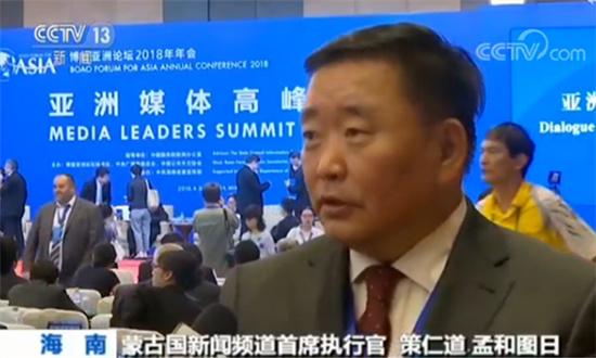 """海南三亚 亚洲媒体高峰会议 """"一带一路""""成热词"""
