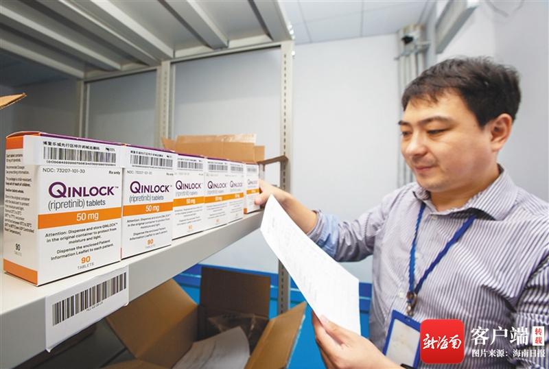 博鳌乐城国际医疗旅游先行区:党建引领推动园区高质量高标准建设