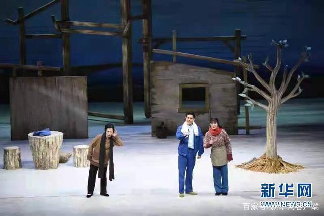 越剧现代戏《核桃树之恋》:用温情奏响时代与家国的赞歌
