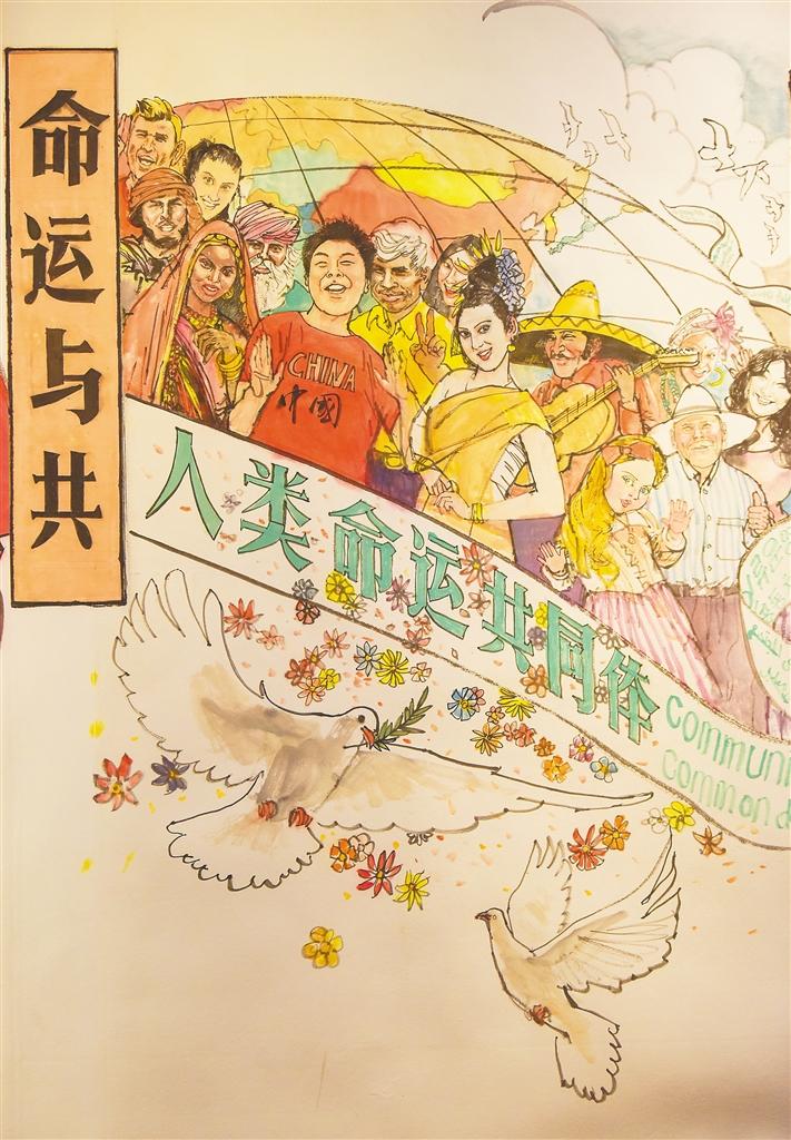 180米书画长卷:信仰的红色印记