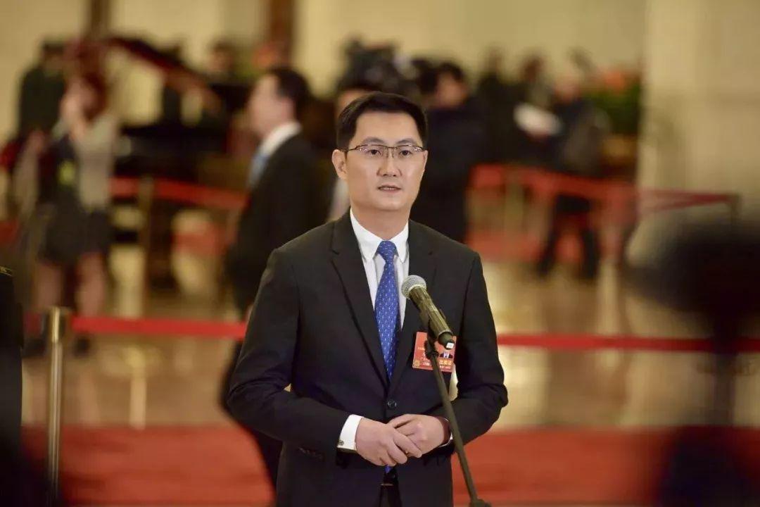 马化腾:腾讯走到今天,首先应该归功于这个时代