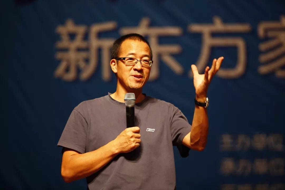 俞敏洪:企业家的一个重要标签是家国情怀