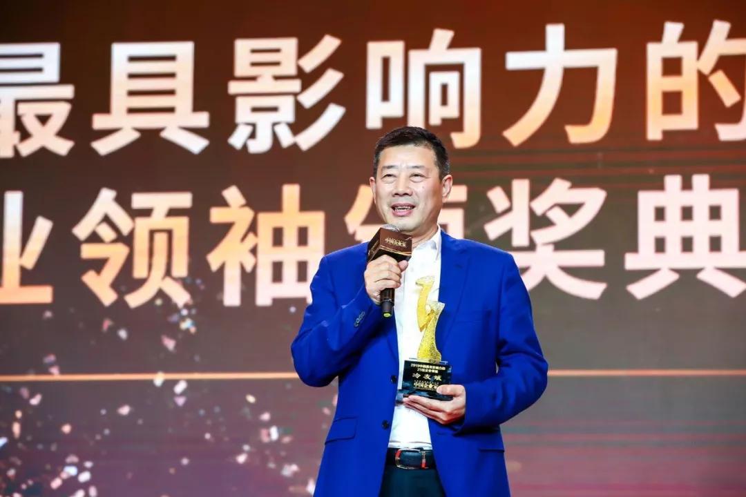 冷友斌撰文:创新精神是企业突围的关键