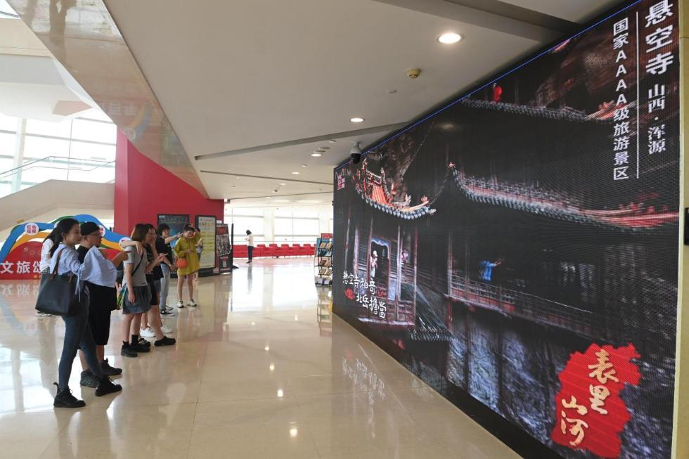 山西省推出红色旅游创意体验快闪店 快去打卡吧