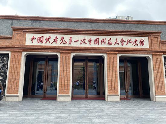 守护好中国共产党人的精神家园 ——专访中共一大纪念馆馆长薛峰