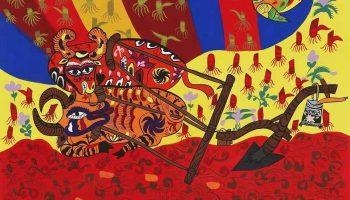 陕西省美术博物馆馆藏—–安塞农民画作品展在尼泊尔上线