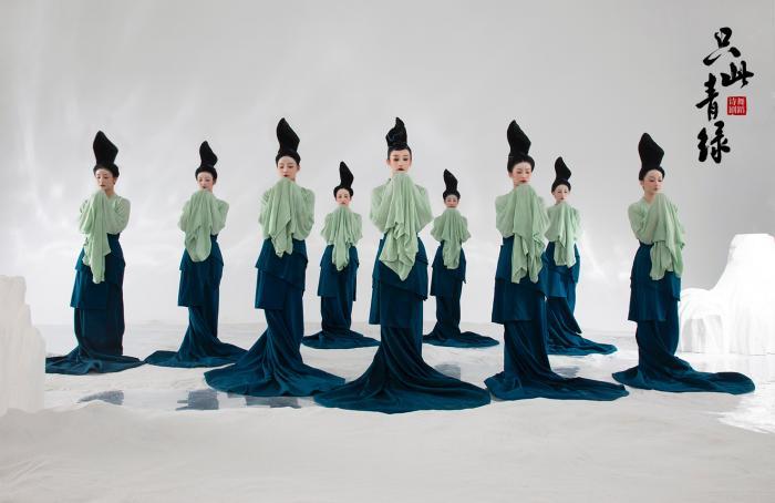 舞蹈诗剧《只此青绿》首演暨全国巡演启动
