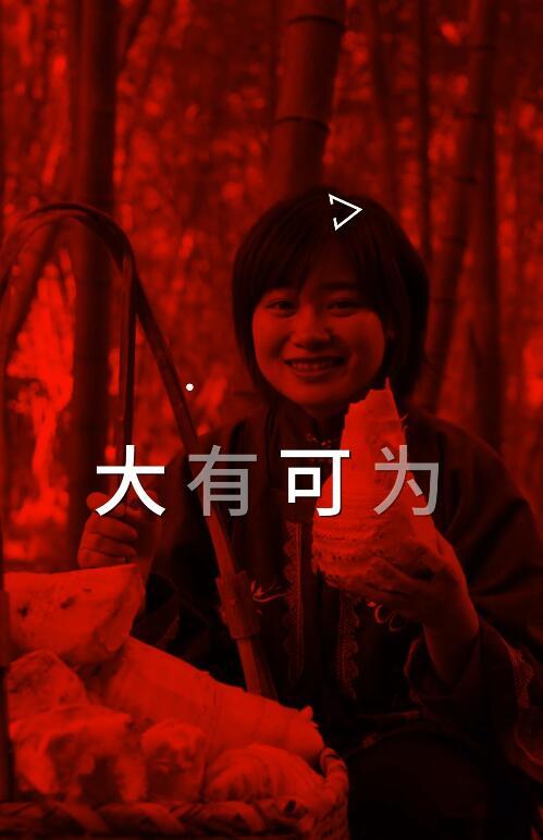 刘娴——奋斗是青春最亮丽的底色