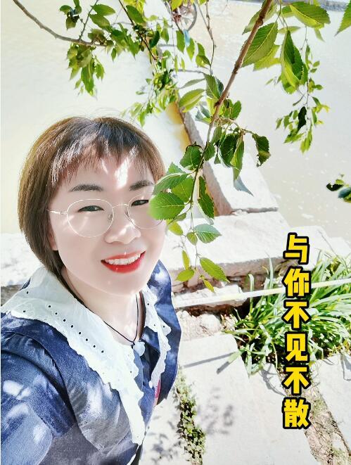 王佳琪个人秀