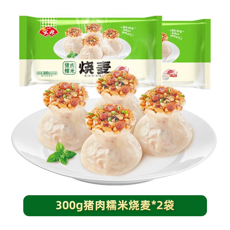 无锡安井特色早餐食品助力乡村振兴