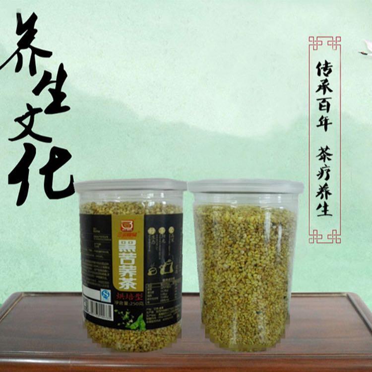陇上孟河精选通渭黑苦荞茶(烘焙麦香型)助推乡村振兴