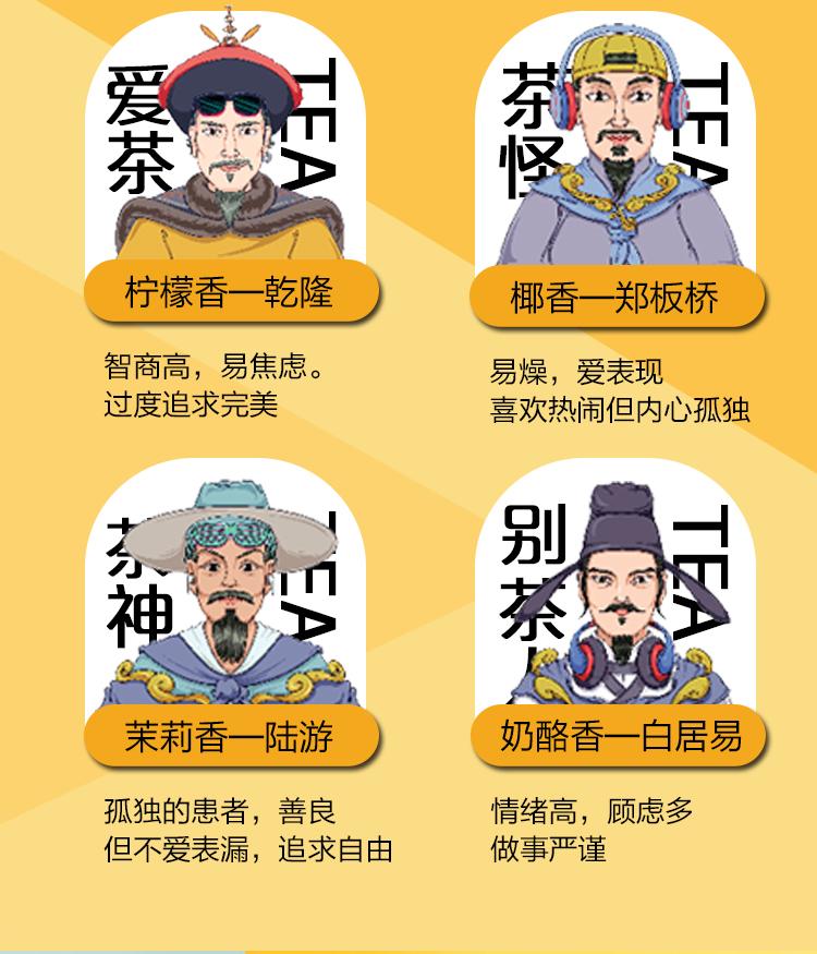 蜜少元气茶枸杞龙眼肉百合蜂蜜花草茶吉林省扶贫特产