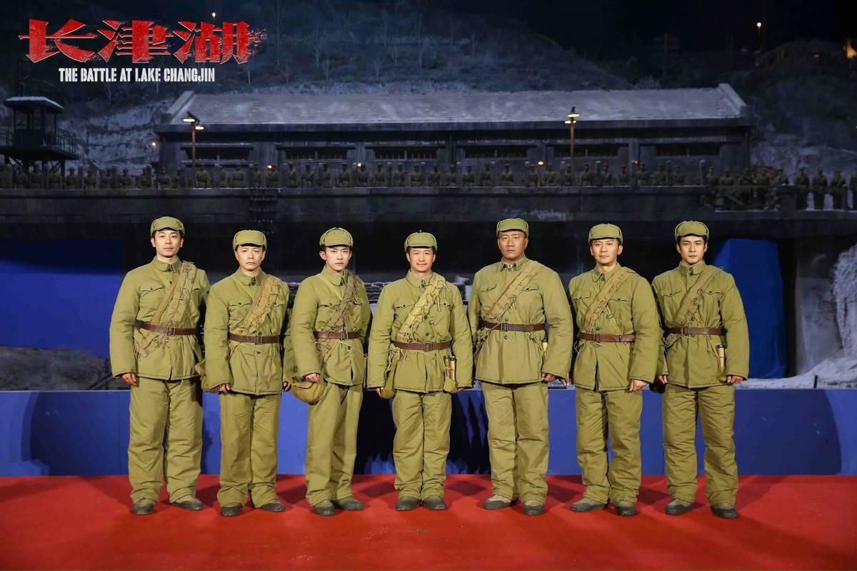 """《长津湖》发布角色海报 聚焦""""最可爱的人"""""""