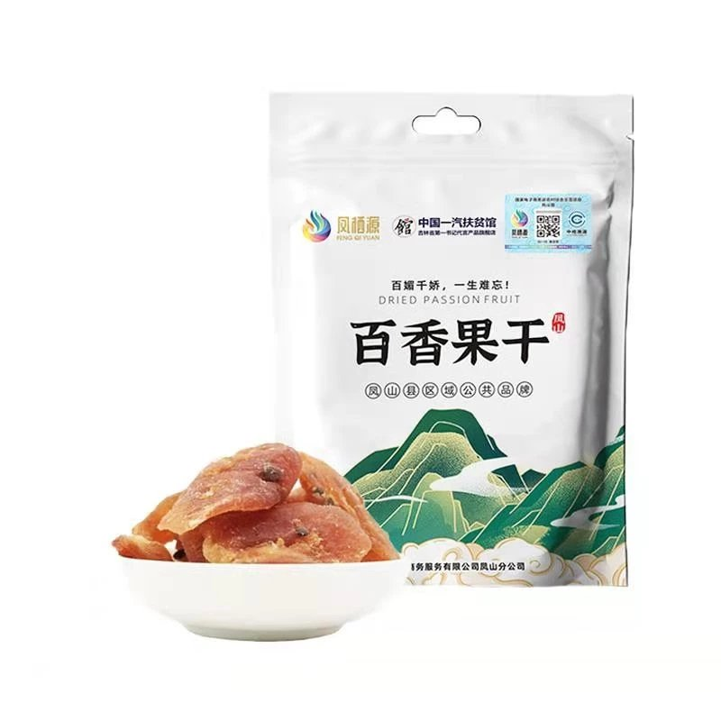 凤栖源百香果脯-助力乡村振兴