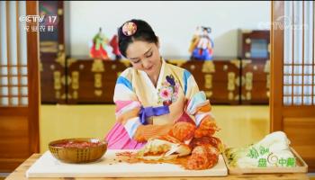 辣白菜凭啥卖出肉价钱 中央电视台《谁知盘中餐》专题采访