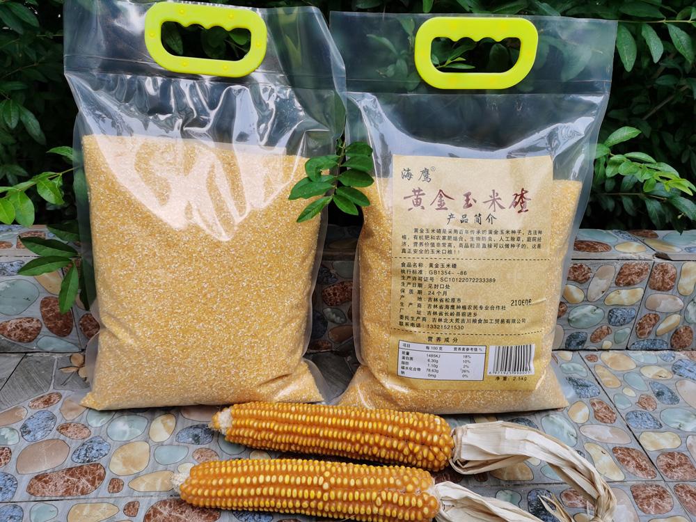 助农产品—海鹰牌黄金玉米碴