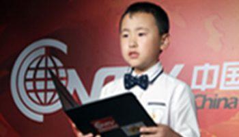 刘家瑞 朗读作品《陋室铭》