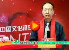 2016中国文化大拜年——中国国礼画家、国家一级美术师王世军祝大家心想事成,猴年大吉