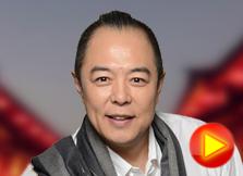 2017中国文化大拜年——张铁林