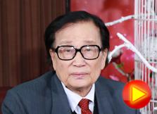 2017中国文化大拜年——李燕杰大拜年