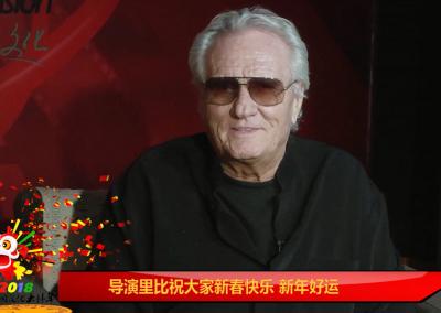 好莱坞著名导演里比:Happy New Year 祝你好运