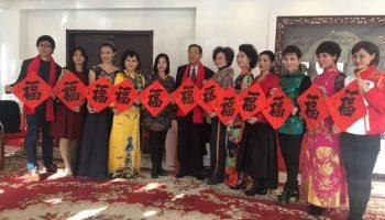 书法家张惠臣携弟子助力2018中国文化视窗春晚嘉年华