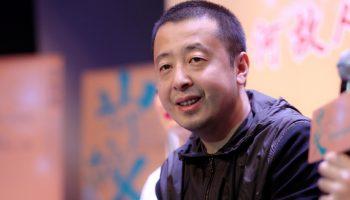 中国导演贾樟柯获2018年日本福冈亚洲文化大奖