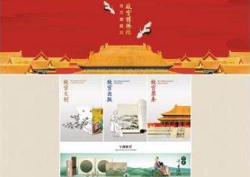博物馆的生意经:故宫文创产品去年收入超10亿
