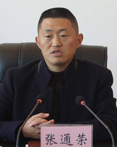 张通荣:人民领袖习大大和我们在一起
